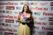 Екатерина Кухто 16 лет, Москва ГРАН-ПРИ ФЕСТИВАЛЯ