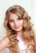 Шипика Виктория 12 лет Таганрог